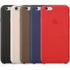 Кожаный чехол для iPhone 6 Plus